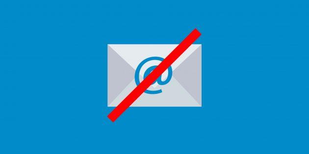 Самый быстрый и безопасный способ отписаться от почтовых рассылок