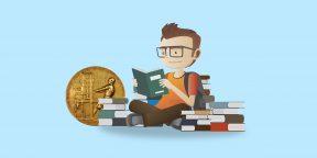 56 книг, удостоенных Пулитцеровской премии