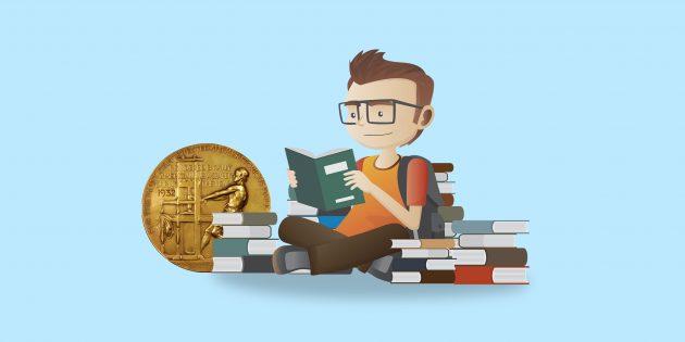Что почитать: 55 книг, удостоенных Пулитцеровской премии