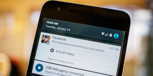 Как настроить мобильные уведомления полностью под себя