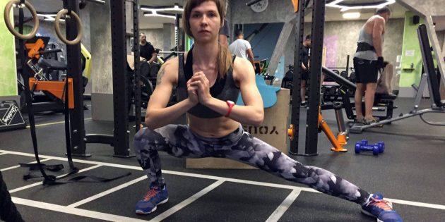 Упражнения для внутренней части бедра: Выпады в сторону