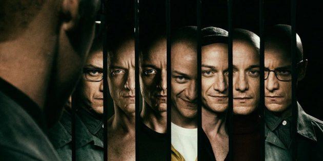 Что посмотреть на выходных: 10 фильмов о психических расстройствах