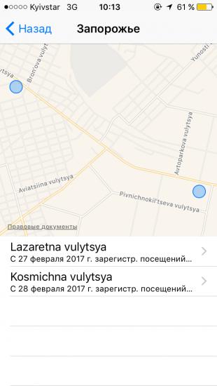 сбор данных: карта мест