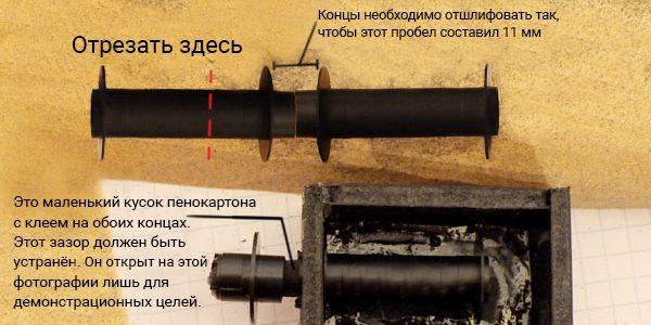 пинхол-камера: приемная катушка