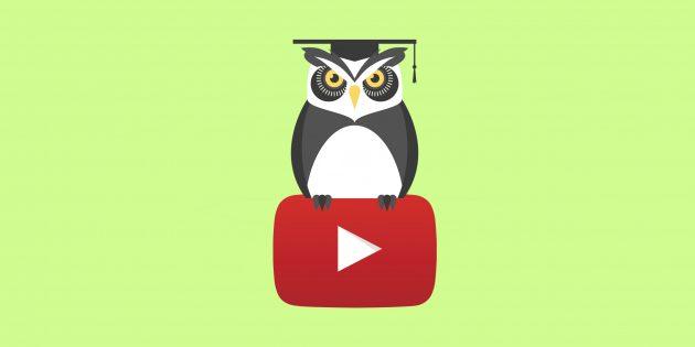 15 бесплатных онлайн-курсов июня для прокачки своих знаний