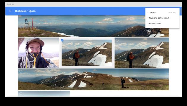 Google Photos: архив