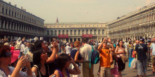 Популярные туристические места
