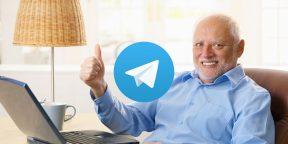 30 стикерпаков для Telegram на все случаи жизни