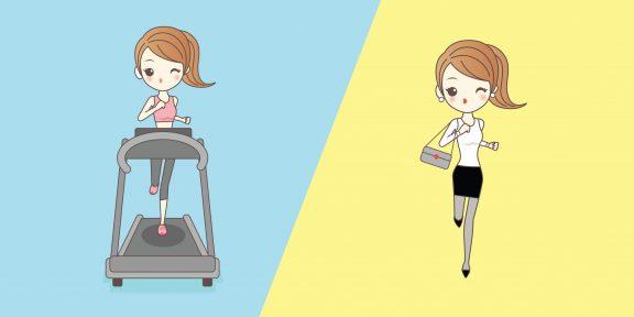 Как быстро привести себя в порядок после тренировки