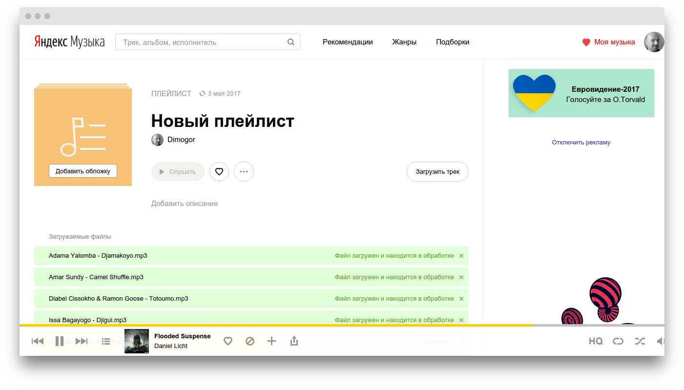 Яндекс масква проста обчни секс