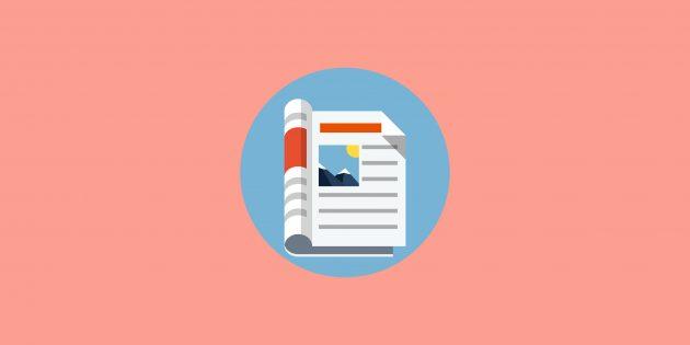 5 приложений, которые подберут для вас статьи для чтения