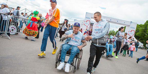 «Спорт неограниченных возможностей» — марафон для тех, кто хочет делать добро