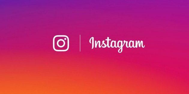Неудачные посты в Instagram можно будет отправить в архив