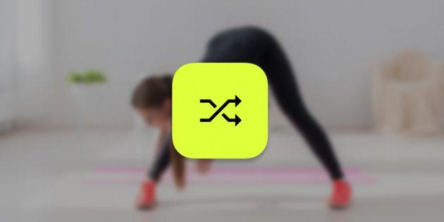 WOD для iOS — генератор тренировок, которые можно выполнять где угодно
