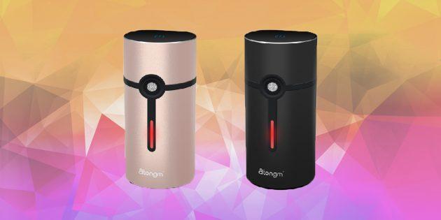 Atongm Ozone Deodorizer поможет избавиться от запахов и вредных бактерий