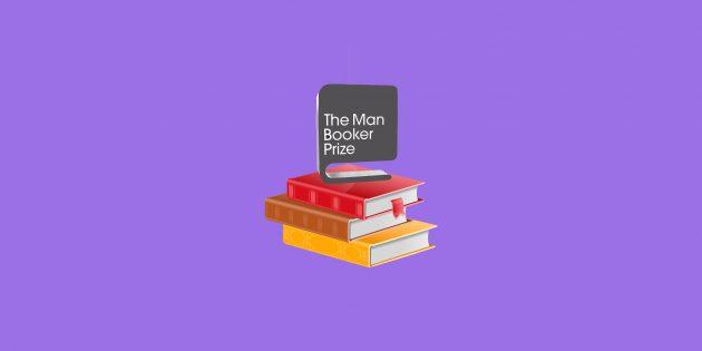 Что почитать: 50 книг, получивших Букеровскую премию