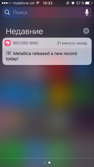Record Bird: push-уведомление