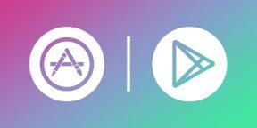 Бесплатные приложения и скидки App Store и Google Play 28 июня