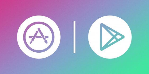 Бесплатные приложения и скидки App Store и Google Play 23 июня