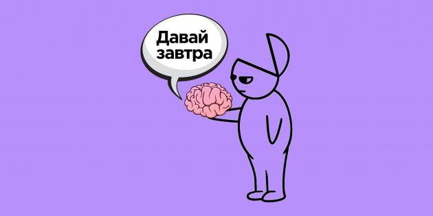 Как мозг мешает вам раскрыть свой потенциал