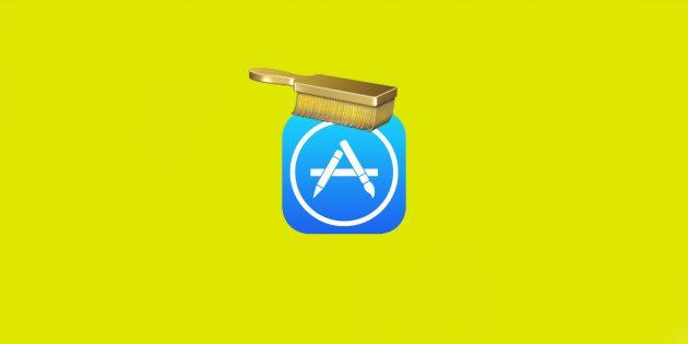 Как найти большие приложения и быстро освободить место на Mac