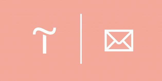 «Конструктор писем» от Tilda Publishing помогает делать по-настоящему красивые рассылки
