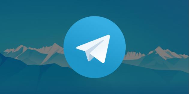 Десктопная версия Telegram теперь официально поддерживает голосовые звонки