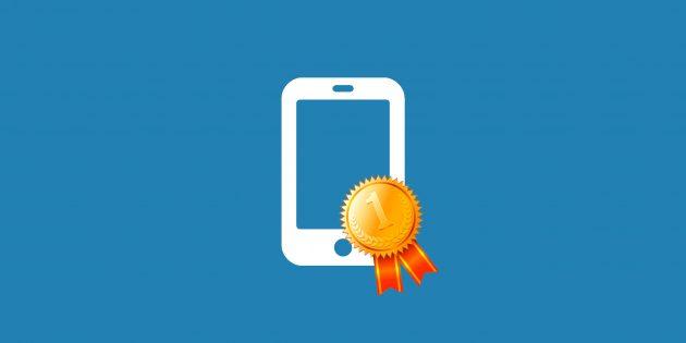 Лучшие смартфоны апреля
