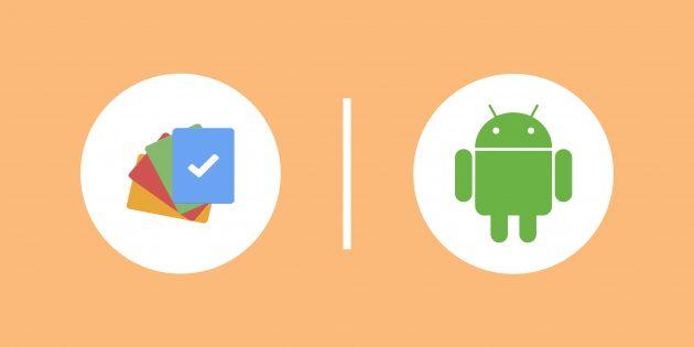 Memorigi для Android — простой и удобный менеджер задач