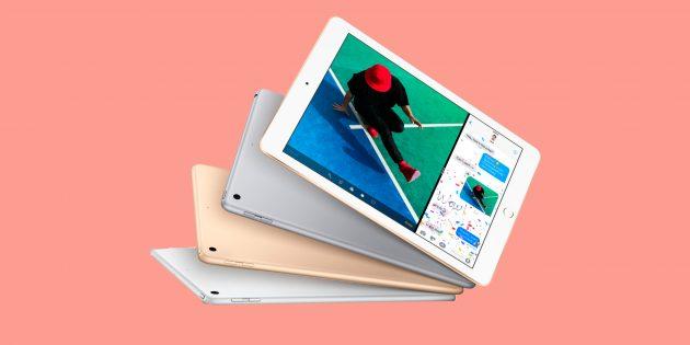 Обзор iPad 2017 — планшета от Apple за 25 тысяч рублей