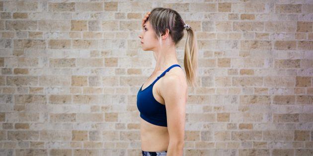 Гимнастика для шеи: Выведение головы вперёд с сопротивлением