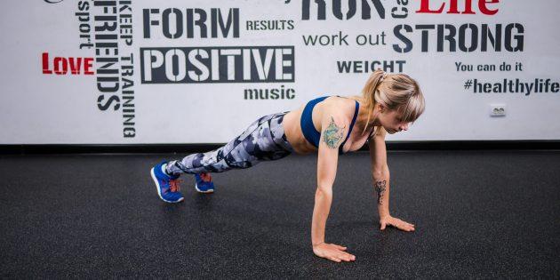эффективные упражнения: Планка