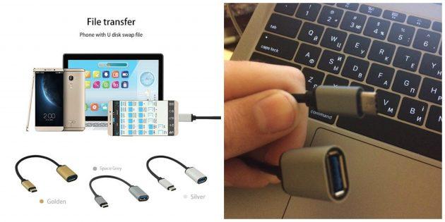 Многофункциональный USB-адаптер