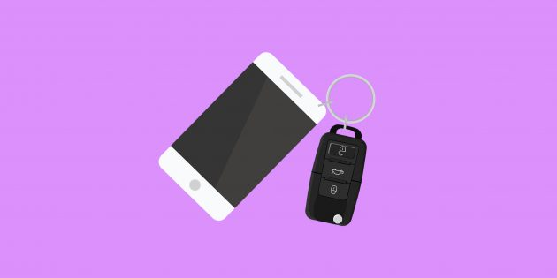 Pocket Sense — надёжная защита смартфона от кражи