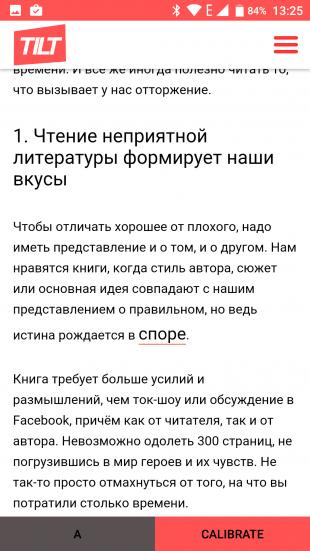 Читалка для Android