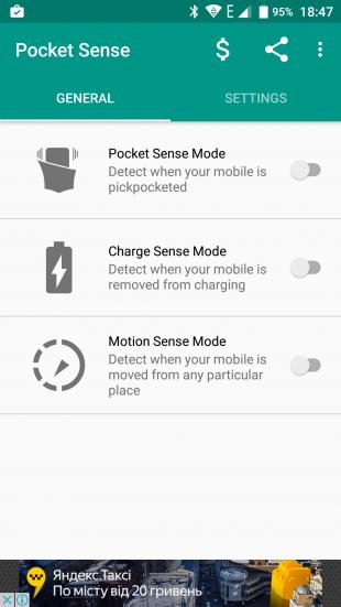 Pocket Sense: режимы