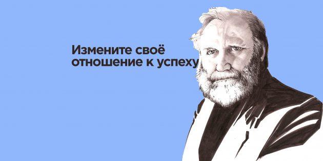 Фрэнк Герберт