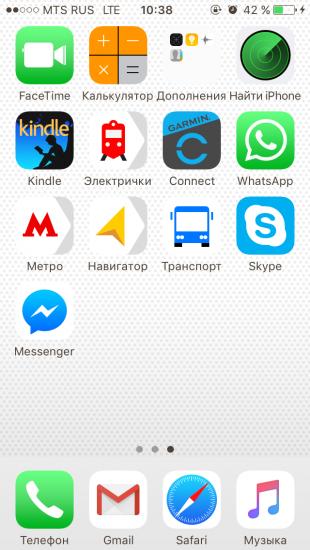 Ренат Шагабутдинов: программы на iPhone
