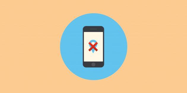 Зачем смартфоны следят за нами и как отучить их от этого