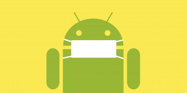 антивирусы для Android, антивирусы для андроид