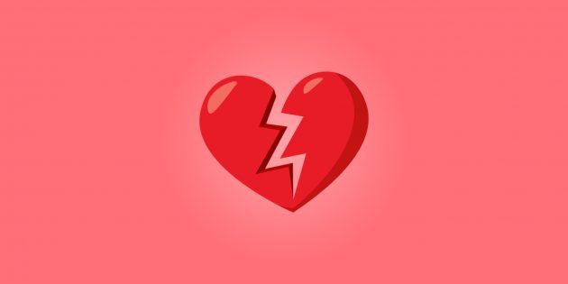 12 ошибок после разрыва, которые превратят вашу жизнь в кошмар