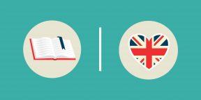10 книг современных британских писателей, которые нельзя пропустить