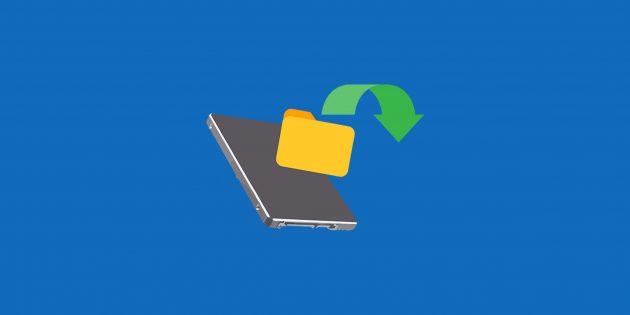 Как переместить программу на другой диск без её переустановки