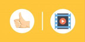 Какое кино выбрать: 11 сервисов с рейтингами фильмов
