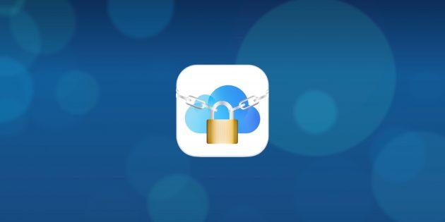 Как добавить уникальные пароли iCloud для сторонних приложений и зачем это нужно