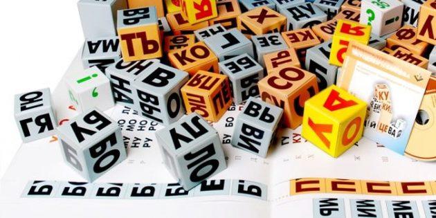 Как научить ребёнка читать: Кубики Зайцева