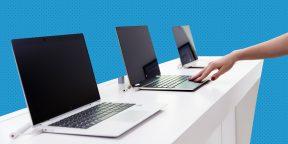 Как выбрать ноутбук и не прогадать