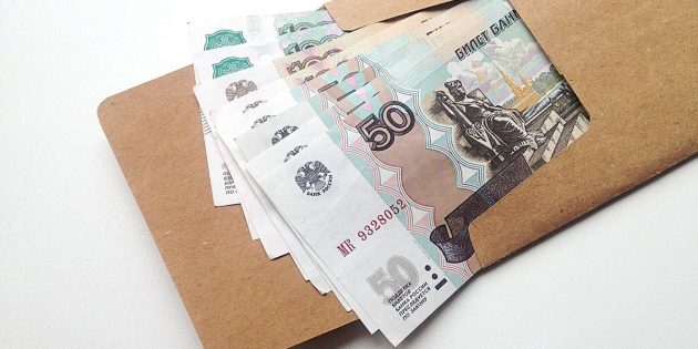 Что подарить девушке на день рождения: Деньги