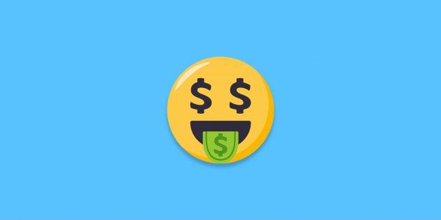7 советов, которые помогут извлечь максимум пользы из своих финансов