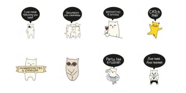 стикеры: My Imaginary Cat